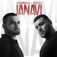 HAMMALI - Ноты