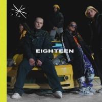 EIGHTEEN - Земной Шар