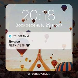 ДЖОЗЗИ - Лети  Лети