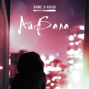 RAMIL' - Айбала