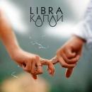 LIBRA - Капли