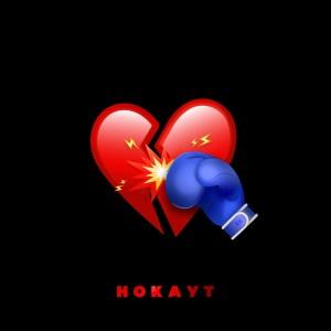 Клава КОКА - Нокаут