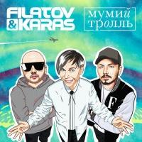 FILATOV - Amore Море Goodbye